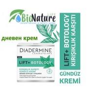 Lift Botology  против бръчки дневен крем