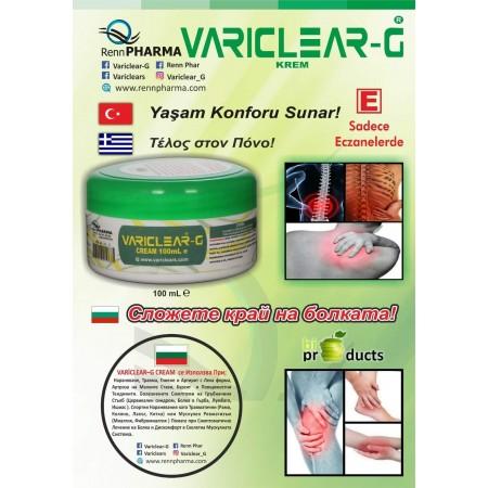 VARICLEAR-G CREM
