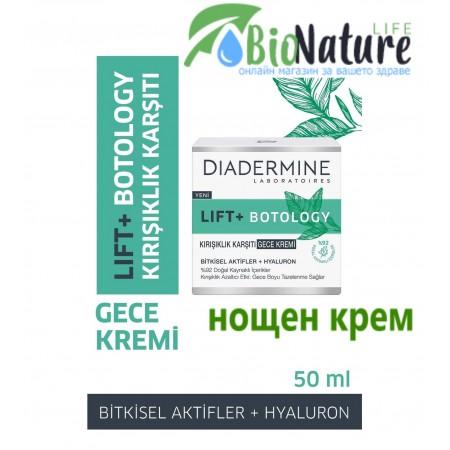 Lift Botology против бръчки нощен крем