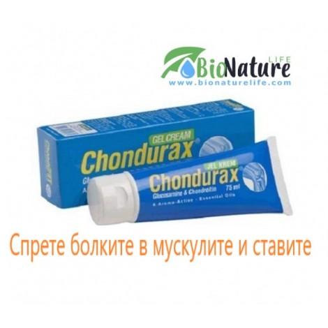 Чондуракс-гел крем