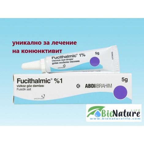Фукиталмик Fucithalmic за лечение на конюнктивит